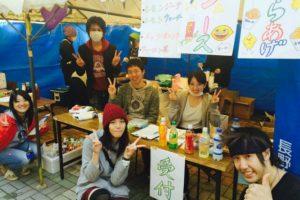 2015年度 長野大学祭